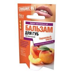 Organic Oil Органический Бальзам для губ Персиковый смузи 10г