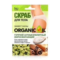 Organic Oil Скраб для тела Горячий антицеллюлитный жиросжигающий 100г