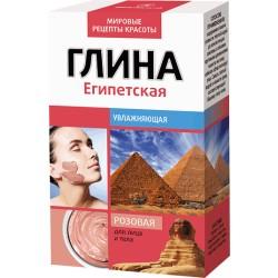 Мировые рецепты красоты Глина Египетская увлажняющая розовая 100г