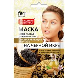 Народные рецепты Маска для лица Омолаживающая на черной икре 25мл