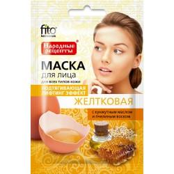 Народные рецепты Маска для лица Подтягивающая лифтинг-эффект желтковая 25мл