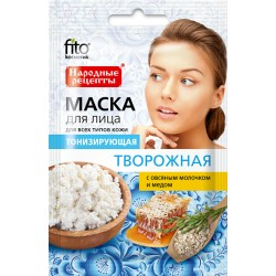 Народные рецепты Маска для лица Тонизирующая творожная 25мл