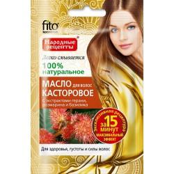 Народные рецепты Масло для волос Касторовое д/здоровья/густоты/силы волос 20мл