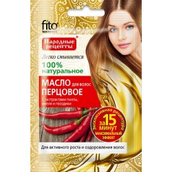 Народные рецепты Масло для волос Перцовое д/роста и оздоровления волос 20мл