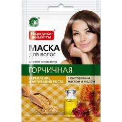 Народные рецепты Натуральная маска для волос Горчичная Укрепление и активизация роста 30мл