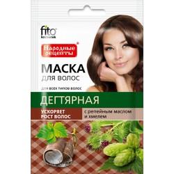 Народные рецепты Натуральная маска для волос Дегтярная Ускоряет рост волос 30мл