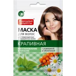 Народные рецепты Натуральная маска для волос Крапивная Восстановление и питание 30мл