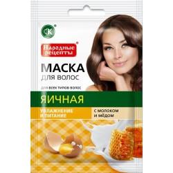 Народные рецепты Натуральная маска для волос Яичная Увлажнение и питание 30мл
