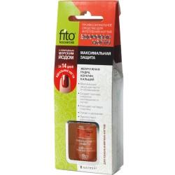 Фитокосметик Средство для укрепления ногтей максимальная защита 8мл