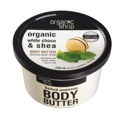 Organic Shop Масло для тела Белый шоколад 250мл