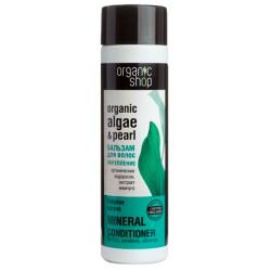 Organic Shop Бальзам Голубая лагуна для укрепления волос 280мл