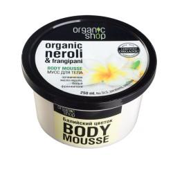 Organic Shop Мусс для тела Балийский цветок 250мл