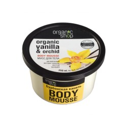 Organic Shop Мусс для тела Бурбонская ваниль 250мл