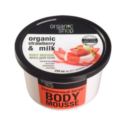 Organic Shop Мусс для тела Земляничный йогурт 250мл