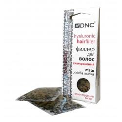 DNC Филер для волос Гиалуроновый 3*15мл