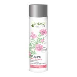 Baikal Herbals Бальзам Объем и сила для тонких и тусклых волос 280мл