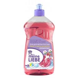 Meine Liebe Гель для мытья посуды Гранат и шиповник 500мл