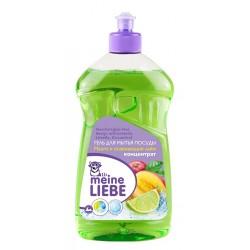 Meine Liebe Гель для мытья посуды Манго и лайм 500мл