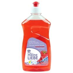 Meine Liebe Гель для мытья посуды Малина 500мл