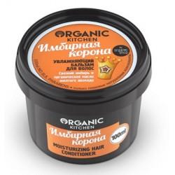 Organic Kitchen Бальзам для волос Увлажняющий Имбирная корона 100мл