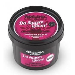 Organic Kitchen Бальзам для окрашенных волос Да будет цвет! 100мл