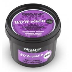 Organic Kitchen Бальзам приподнимающий корни волос WOW-объем 100мл