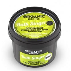 Organic Kitchen Густое мыло для душа для волос и тела освежающее Bath Singer 100мл