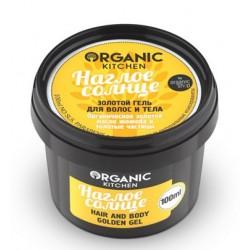 Organic Kitchen Золотой гель для волос и тела Наглое солнце 100мл