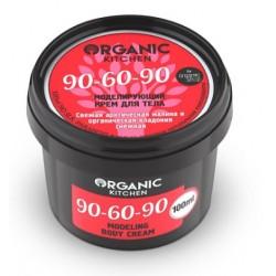 Organic Kitchen Крем для тела моделирующий 90-60-90 100мл
