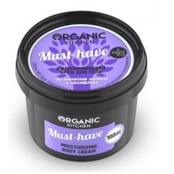 Organic Kitchen Крем для тела увлажняющий Must-have 100мл