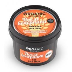 Organic Kitchen Маска-sos для лица После вечеринки 100мл