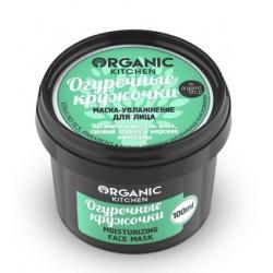 Organic Kitchen Маска-увлажнение для лица Огуречные кружочки 100мл