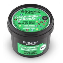 Organic Kitchen Масло для волос супер-блеск Блестящие пайетки 100мл