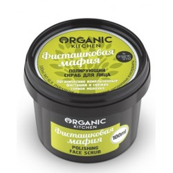 Organic Kitchen Скраб для лица полирующий Фисташковая мафия 100мл