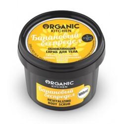 Organic Kitchen Скраб для тела Обновляющий Банановый беспредел 100мл