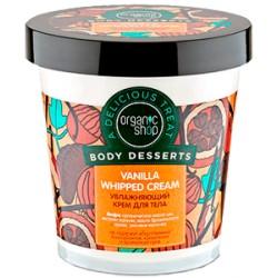 Body Desserts Крем для тела Увлажняющий Vanilla whipped cream 450мл