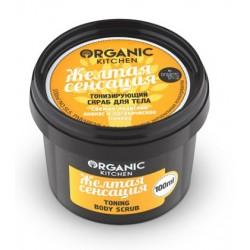 Organic Kitchen Скраб для тела Тонизирующий Желтая сенсация 100мл