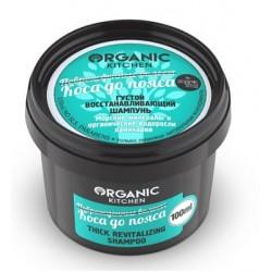 Organic Kitchen Шампунь-густой восстанавливающий Коса до пояса 100мл