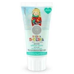 Siberica Бибеrika Детская зубная паста Мятный холодок от 3-х лет 50мл