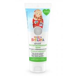 Siberica Бибеrika Детский крем Восстанавливающий д/сухой/повреж кожи 75мл