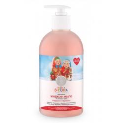 Siberica Бибеrika Детское жидкое мыло на каждый день Ладушки-ладошки 500мл