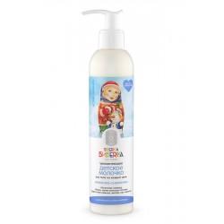 Siberica Бибеrika Детское молочко для тела на каждый день Неженка-снеженка 250мл