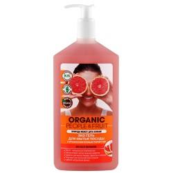 Organic People Fruit Эко гель для мытья посуды Розовый грейпфрут 500мл