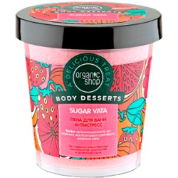 Body Desserts Пена для ванн Антистресс Sugar Vata 450мл