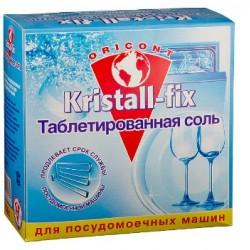 Luxus Таблетированная соль для посудомоечных машин (Россия) 1кг