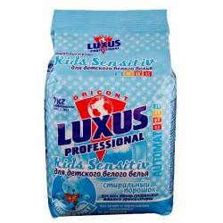 Luxus Стиральный порошок для детского белого белья (Германия) 1кг
