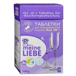 Meine Liebe Таблетки для посудомоечной машины All in 1 24шт