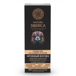 Natura Siberica for MEN Крем-лифтинг для глаз Орлиный взгляд 30мл