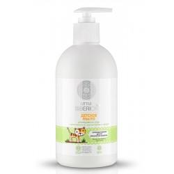Natura Siberica Little Детское мыло для ежедневного ухода 500мл