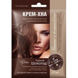 Фитокосметик Крем-хна Горький шоколад 50мл